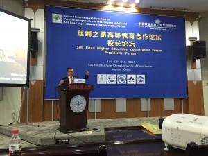 wuhan forum 5