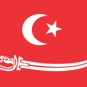 Flag_of_the_Aceh_Sultanate